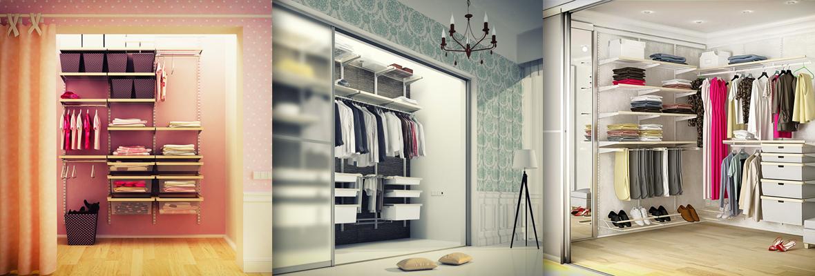 Гардеробная система - Мебель на заказ в Белгороде